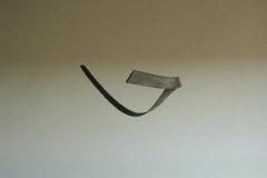 """""""Zeichen"""" Abb. 3, Holz in der Flamme gebogen, Maße ca. 180 × 20 × 5 cm³, 2006"""