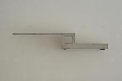 O.T., Beton, Maße ca. 11 × 60 × 6cm³, 1999